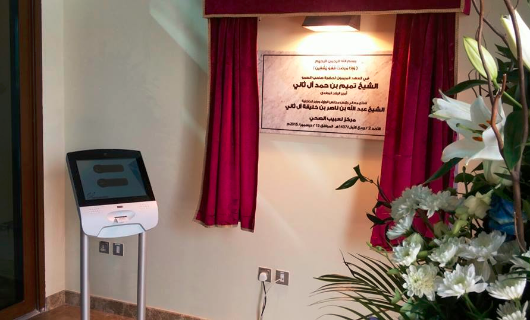 opening of leabaib health center.